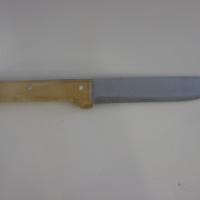 Нож Я2-ФИН-06