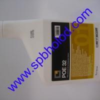 Масло POE 32  1л (R404/507/134)