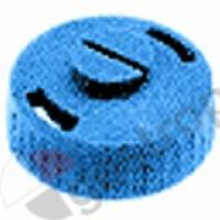Форсунка для ПММ DIHR/KROMO/ANGELO PO LF3501201